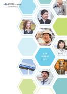 WORKS - 新中村化学工業株式会社