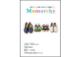 Mamarche(ママルーシェ)