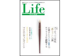 終活ガイド「Life」