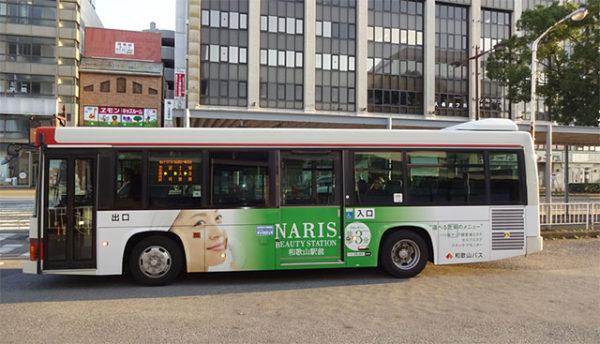 ナリス ラッピングバス