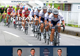 KAINAN-CYCLING-TEAM