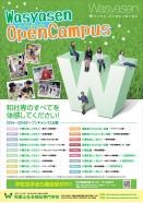 WORKS - 和歌山社会福祉専門学校