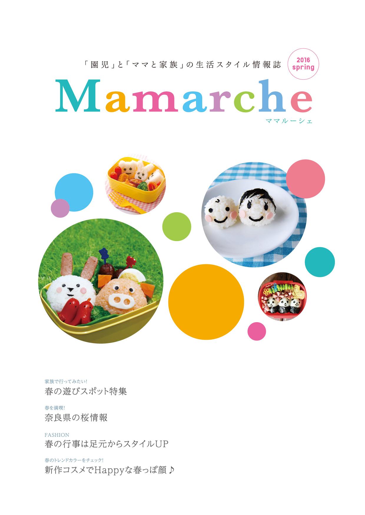 mam_v4_h01-04_ol